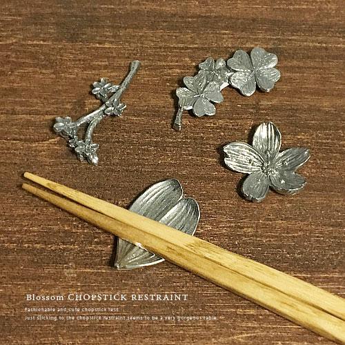 桜モチーフ 箸置き