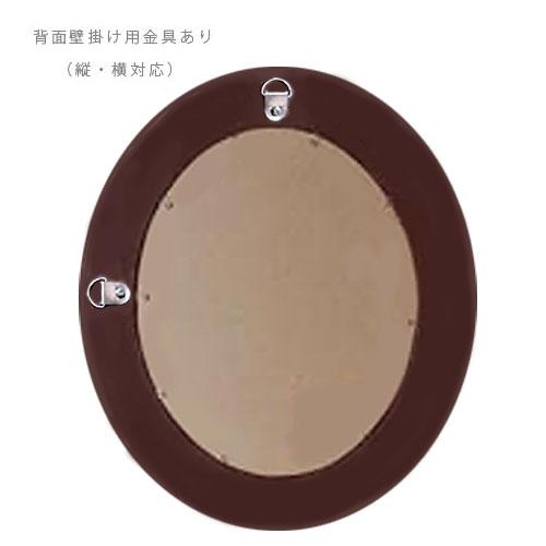 おしゃれ 鏡