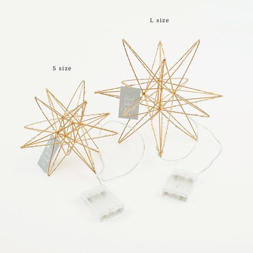 LEDライト ファームワイヤー 「ステラ / Lサイズ」 星