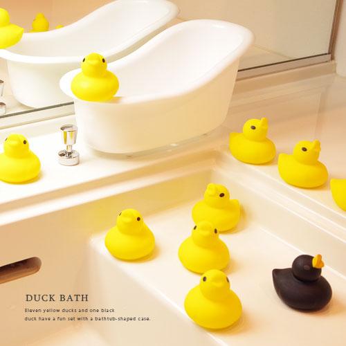 あひる風呂 ≪12羽セット≫