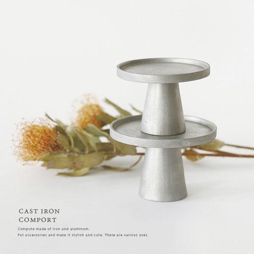 CAST IRON コンポート