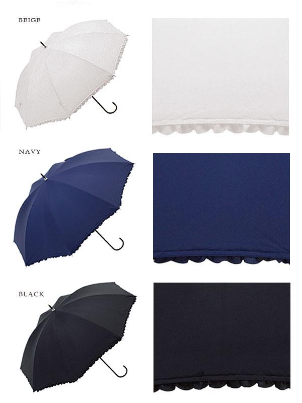 長傘 母の日 2018 日傘