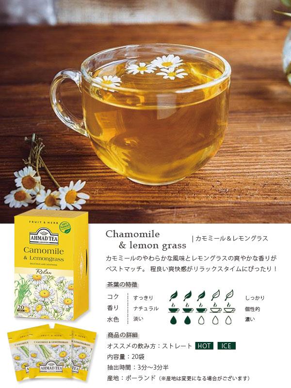 英国の紅茶