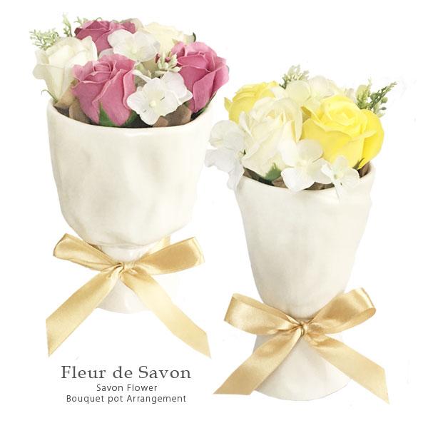 Fleur de Savon シャボン フラワー POT アレンジメント