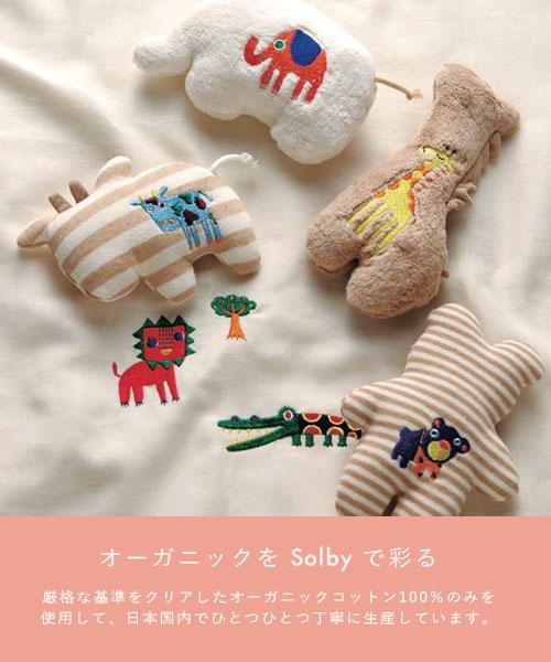 赤ちゃん用品