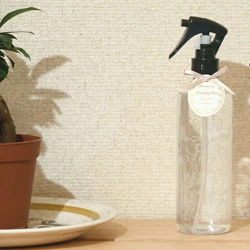 【Dmateria ディーマテリア】出掛ける前にさっと一吹き。いい香りをまといましょう