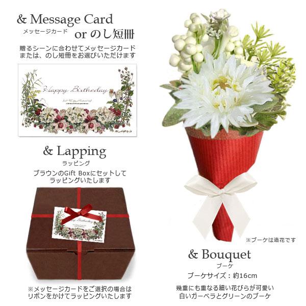 【MOR コフレセット】ハンドクリーム&ボディバター