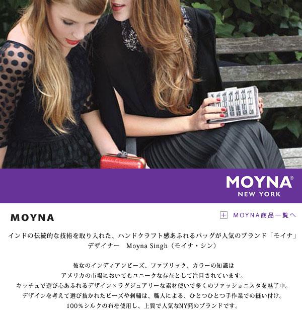 【MOYNA/モイナ】インドの伝統的な技術を取り入れた、ハンドクラフト感あふれるデザインが人気のNYブランド