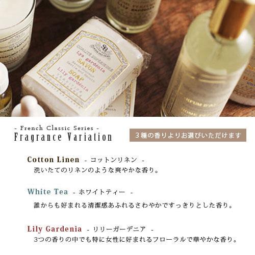 【Senteur et Beaute / サンタール・エ・ボーテ コフレセット】ハンドクリーム&ボディバター