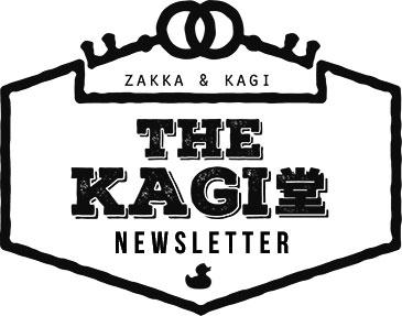 The・Kagi堂 楽天市場