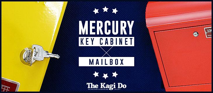 MERCURY キーキャビネット メールボックス