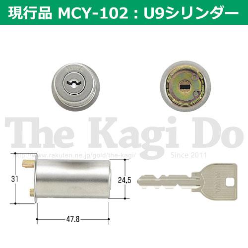 現行品 MCY-102