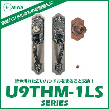 MIWA THM-1LS