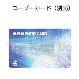 ユーザーカード
