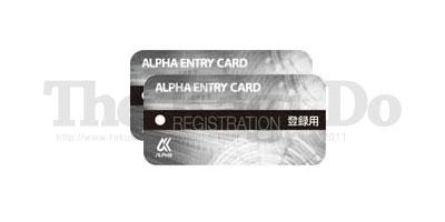 登録カードキー