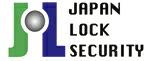 内閣総理大臣認可 日本ロックセキュリティ協同組合加盟店