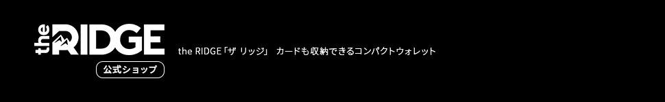 the RIDGE 公式ショップ