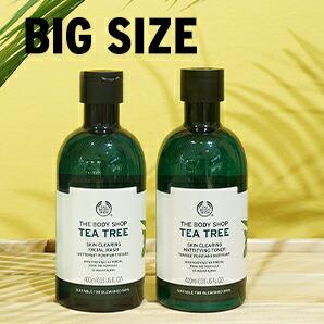 ティーツリ—BIGサイズ