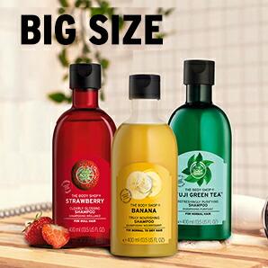 BIGサイズシャンプー