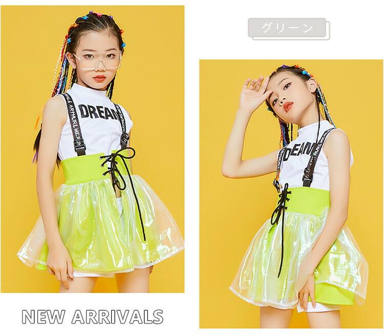 韓国 チアガール キッズダンス衣装 セットアップ