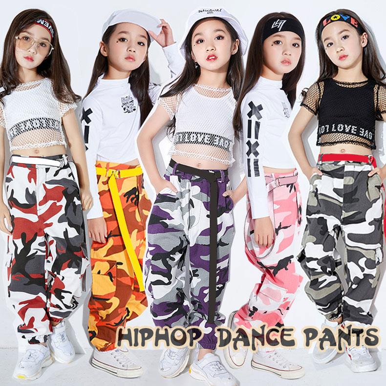 ダンスパンツ 韓国 ダンス パンツ キッズ