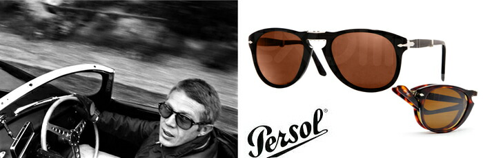 Persol,ペルソール,正規,通販