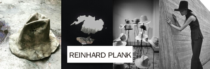 REINHARD,PLANK,レナードプランク,正規,通販