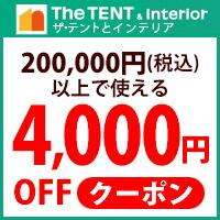 4000円off
