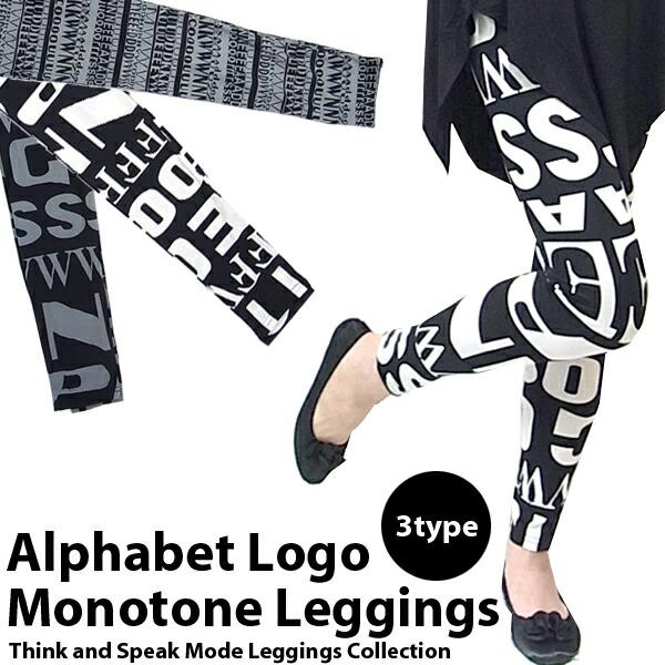 アルファベットロゴレギンスユニークデザインモード変形レギンス