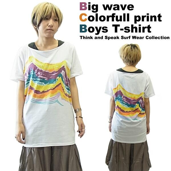 カラフルなビックウェーブプリント♪サーファーTシャツ