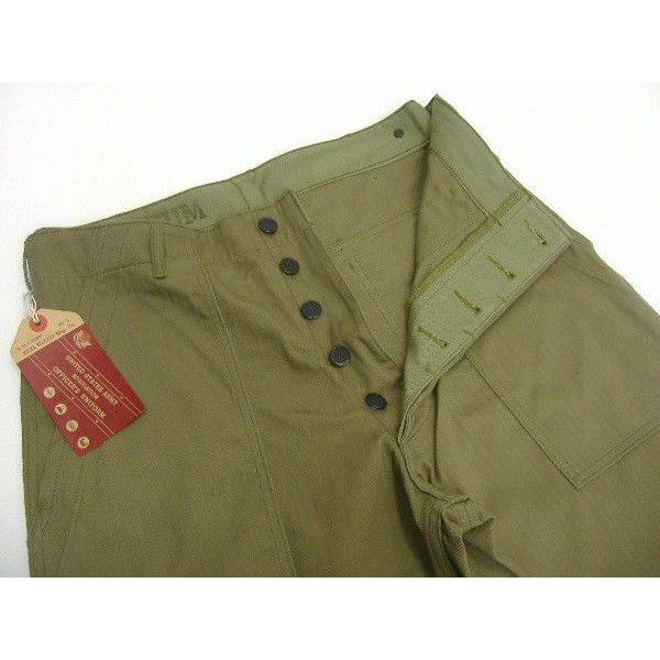 The REAL McCOY'S HBT TROUSERS [1947 PATTERN]  3