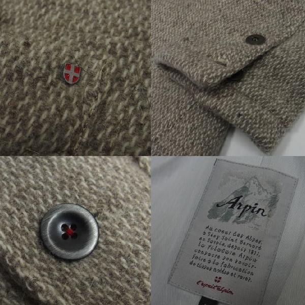 ARPIN [Gentleman Jacket/Lucky Button]7