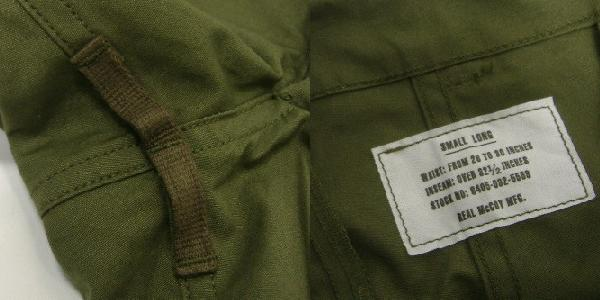 The REAL McCOY'S [JUNGLE FATIGUES 1st] 7