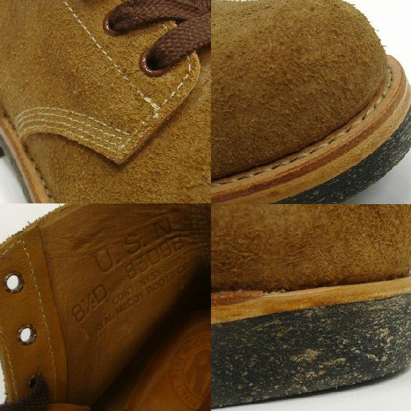 The REAL McCOY'S [FIELD SHOES N-1] 7