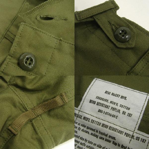 TheREALMcCOY'SMilitary Short Pants [JUNGLE FATIGUES 1st/SHORTS] 7