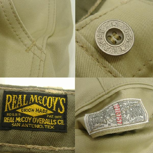 The REAL McCOY'S [KHAKI TROUSERS/41' KHAKI-H.B.T.]  7