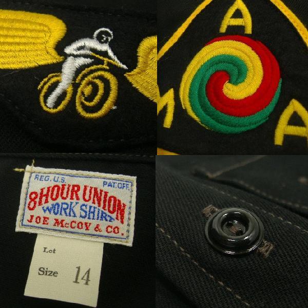 BUCO [CLUB SHIRT/SALT LAKE M.C.] 7