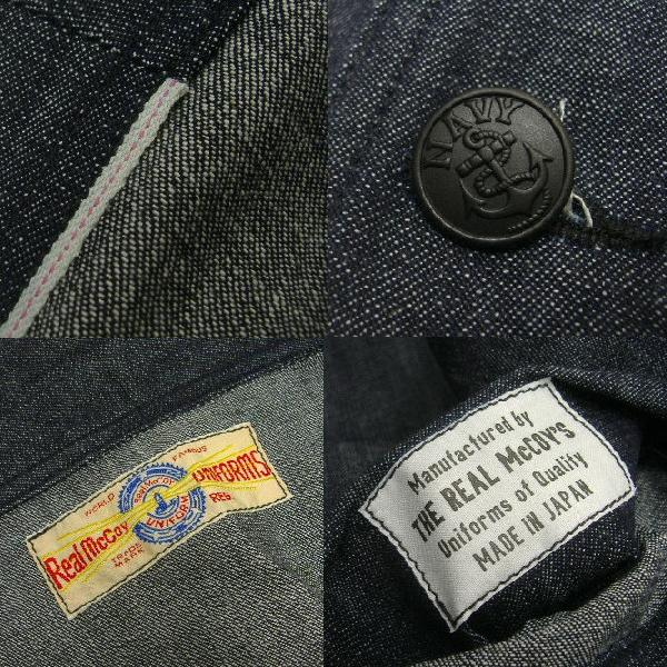 THE REAL McCOY'S(ザ・リアルマッコイズ)THE REAL McCOY'S USN DENIM JACKET[USN ANCHOR] 7
