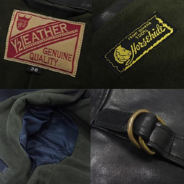 Y'2 Leather [HV Horse Car Coat] 7