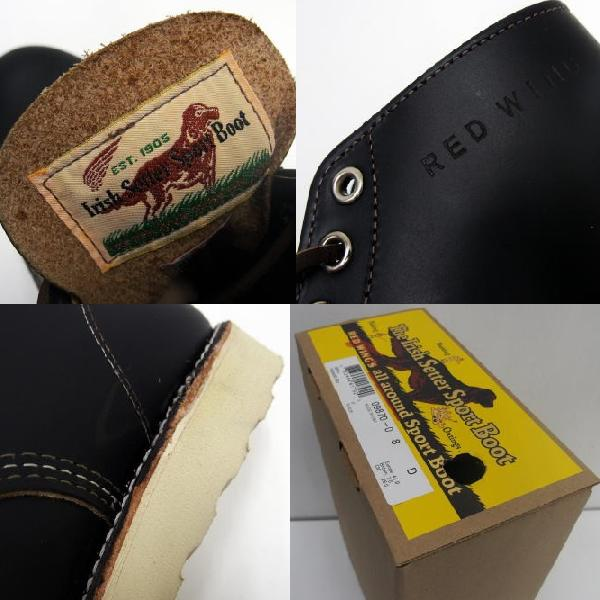 RED WING [Style No, 9870/Irish Setter/Black-Klondike]7