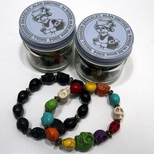 Butler Verner Sails [Colorful&Black Skull Stone Bracelet] 1