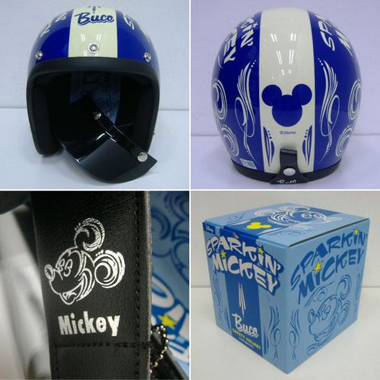 TOYS McCOY(トイズマッコイ)BUCO(ブコ)限定モデル[SPARKIN MICKEY]ミッキーマウスBLヘルメット3
