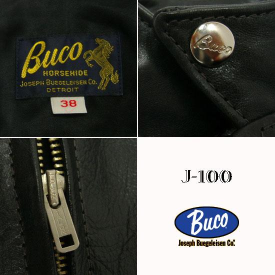 THE REAL McCOY'S(ザ・リアルマッコイズ)BUCO(ブコ)J-100 HORSE HIDE(ライダースジャケット) 4