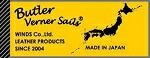 Butler Verner Sails(バトラーバーナーセイルズ)