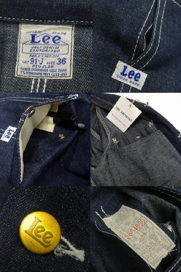 Lee Archive [1940 Coverall Jacket/91J] 7