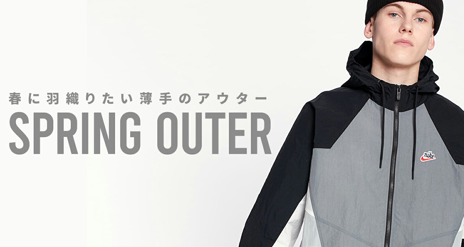 SPRING OUTERバナー