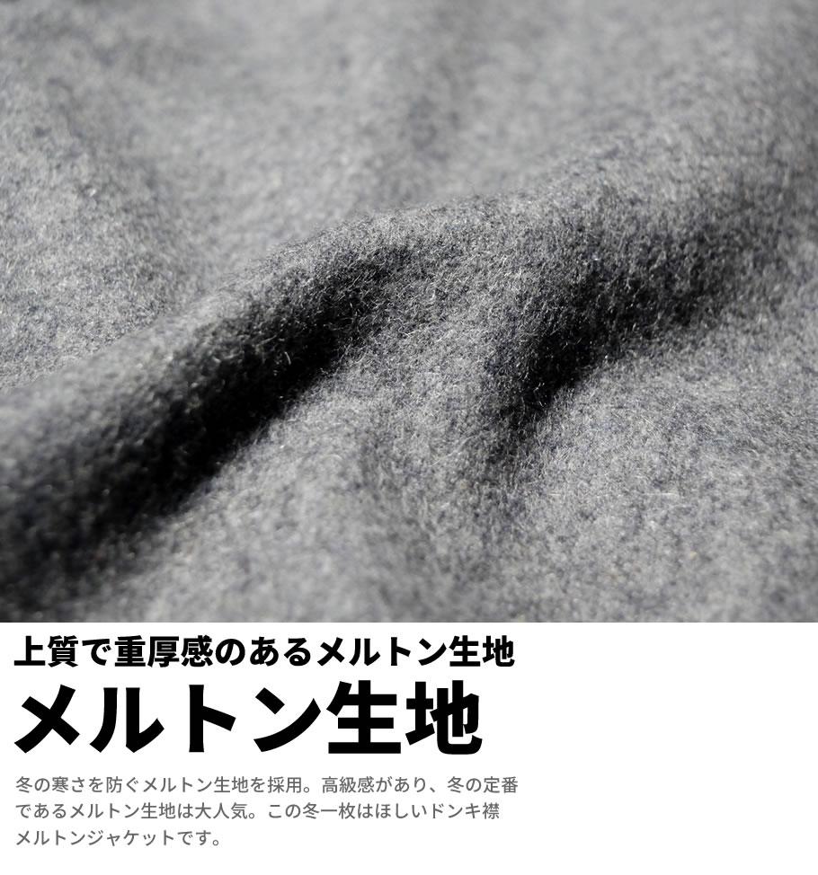 bhjt004_77.jpg