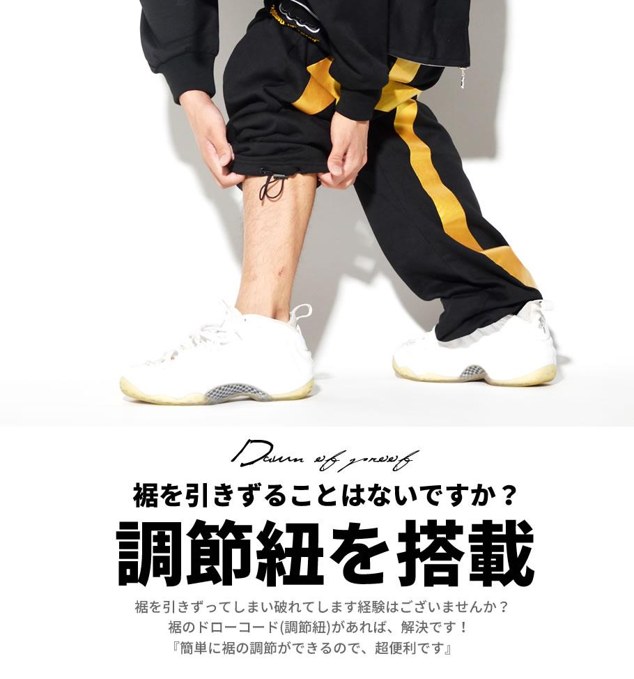 DOP/AWNOFPROOF/ディーオーピー/ダウンオブプルーフセットアップ/ペイズリー/B系/ファッション