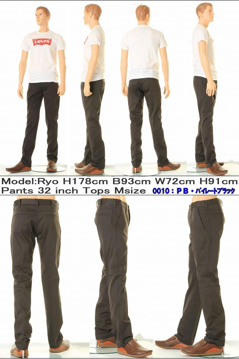 Levis 9万7811-001297811-0010馅饼汇率黑色9万7811-0011伪装STAPRESTスタプレチノパントラウザーリーバイスアメリカ501xx牛仔裤