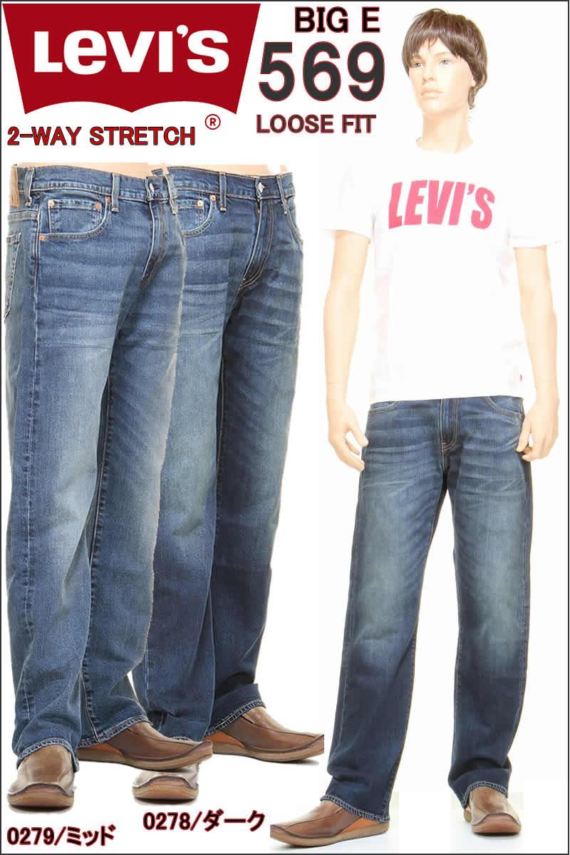 75f161bdd9f threelove: Straight Levis 569 big E LEVI'S 00569-0278-0279 BIG-E RED ...